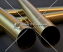 Труба латунная в Бресте № 6