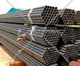 Труба стальная водогазопроводная (ВГП) ГОСТ 3262-75 в Бресте № 4