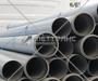 Труба канализационная 75 мм в Бресте № 2