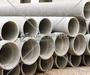 Труба канализационная 200 мм в Бресте № 4